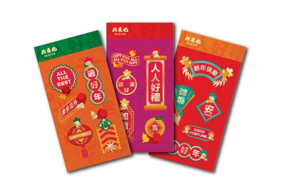 精美貼紙紅包 Premium Sticker Ang Pow