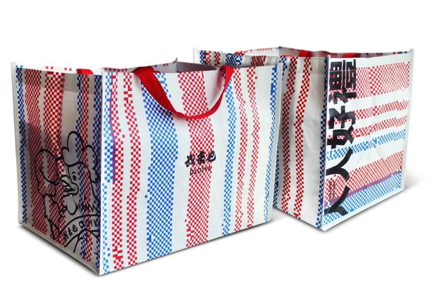 精美環保袋 Premium Reusable Bag