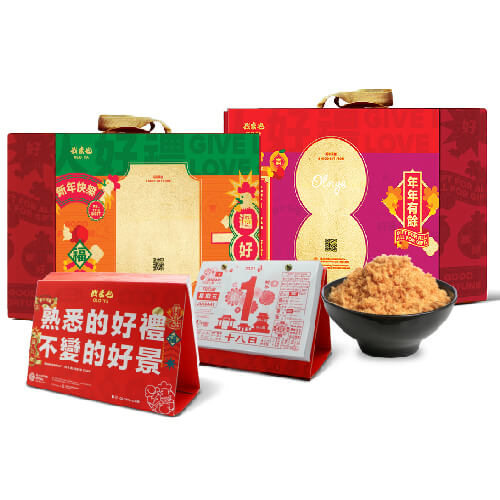 肉乾肉絲配套 Dried Meat & Meat Floss Bundle