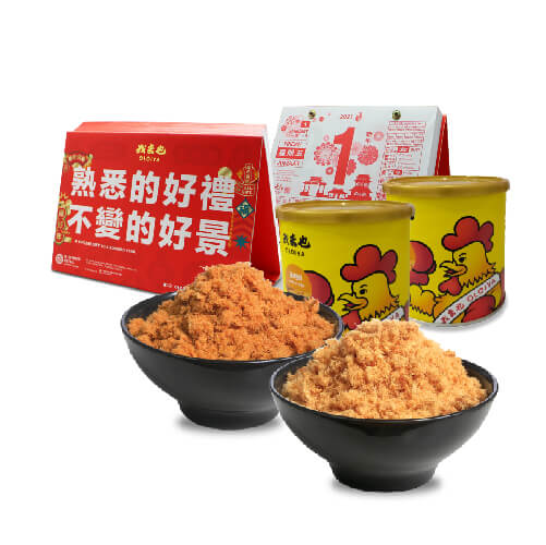 肉絲配套 Meat Floss Bundle