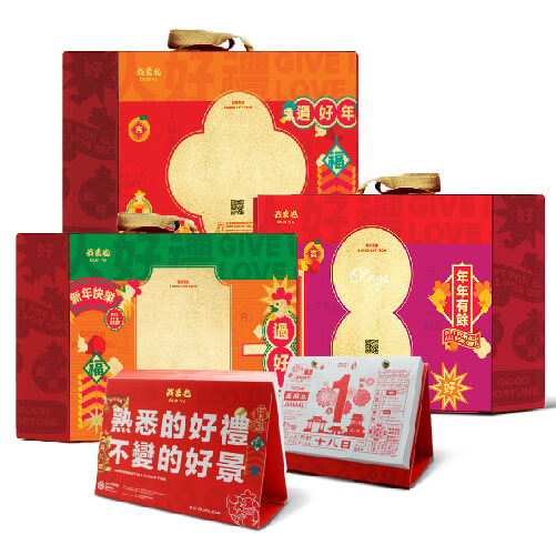 肉乾配套 Dried Meat Bundle