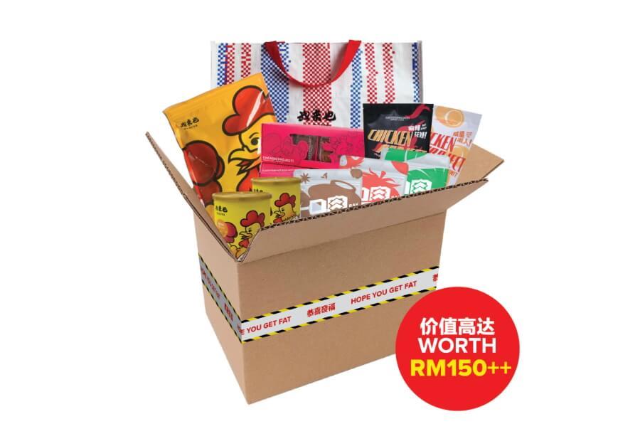 恭喜发福经典神秘礼盒 <br>Hope You Get Fat Classic Mystery Box